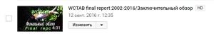 WCTAB final report 2002 - 2016