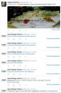 ADA -twitter Publ 2015 1