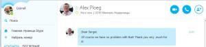 Alex Ploeg 2015 skype