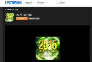 IAPLC 2015 ustream 1