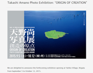 Amano photo-exhibition 5 sept 2015