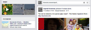 Facebook video 2015