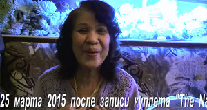 Li En march 2015 3 fin