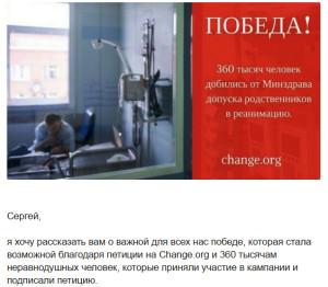 Change org 1