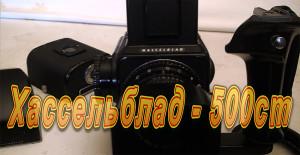 my-photo-technics-3