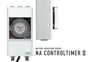 ada-new-controller-2016