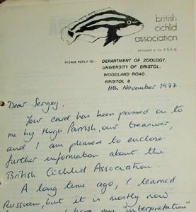BCA letter 1977