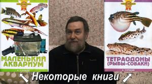 Gurzhy 2017 film 3