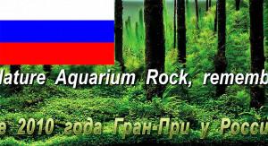 NA rock 2015 Russia fin
