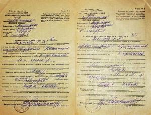 Veterinary certificate Vladik 1979 re
