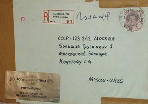 Letter ATI - Zoo