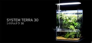 Aqua-terrarium 2017