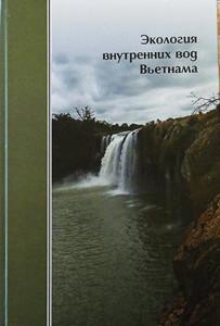 Dima Zvorykin book 2014-17 re