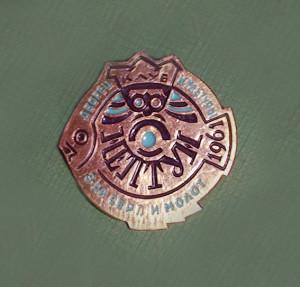 Neptune badge 1 re