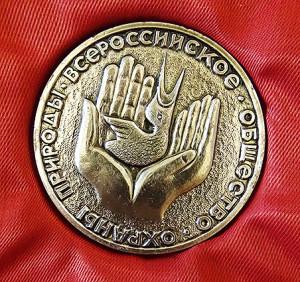 Medal VOOP ed