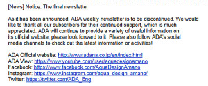 ADA final newsletter 2017
