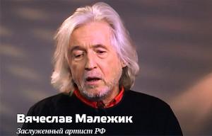Malezhik video 2017 1 ed