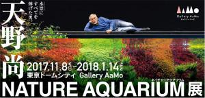 NA exhibit 2107-18