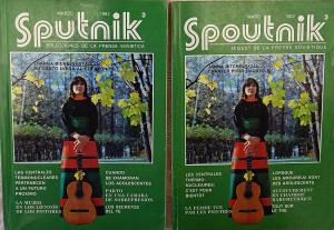 Sputnik 1982 - 2017