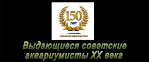 150 part 2 web 2 2017