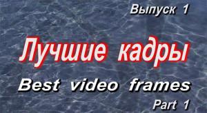 Videochannel the best 2017 1