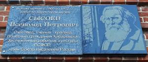 Khabarovsk's museum 2017 2