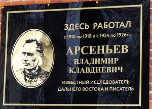 Khabarovsk's museum 2017 5