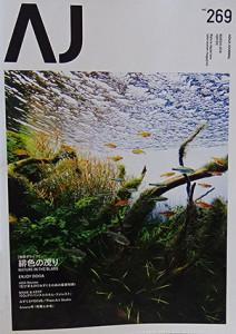 AJ #269 ed