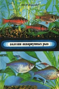 Aq book Korzukov 2018