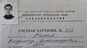 MGKAT Miheev Vladimir ed