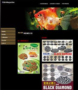 Taiwan Fish Magazine 2018