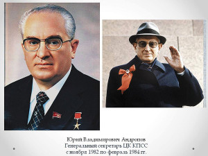 Andropov Jury Vladimirovich 1982 - 1984 ed