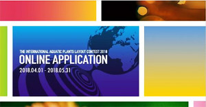 IAPLC 2018 online application