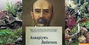 Zolotnitsky re 2