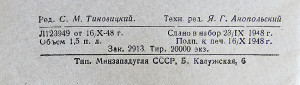 Molchanov 00 1 1948-2018 ed