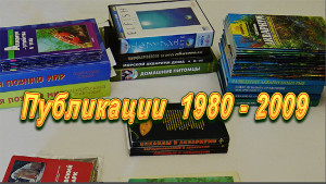 All books 1980 - 2009