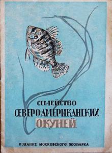 Molchanov 8 1948-2018 ed