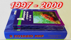 Publications 1980 - 2009 video 2