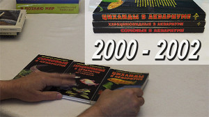 Publications 1980 - 2009 video 3