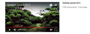 Videochannel trailer 2108 July