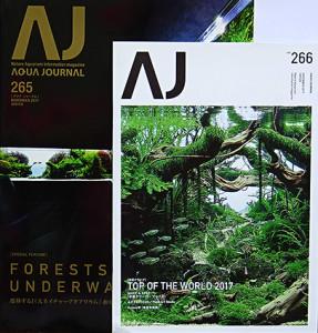 AJ 265 - 266 2018 ed