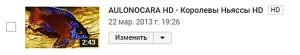 Aulonocara HD