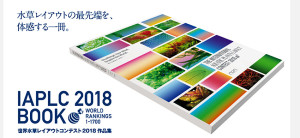 IAPLC 2018 Catalogue