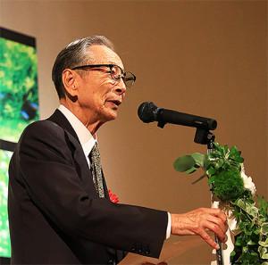 NAP 2018 Mitsuo