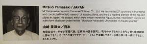 IAPLC 2018 Yamasaki