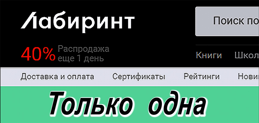 5d75f7175a5 Сергей Кочетов » Blog Archive » Новое видео — «Только одна»