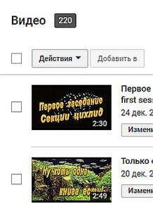 Video 220 - 2018