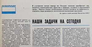 Rybovodstvo 1986-2019 3