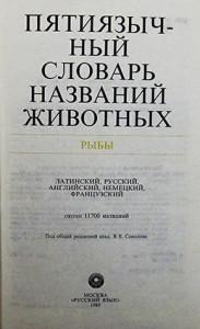 Slovar 1989 2019 1