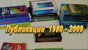 All books 1980 - 2009